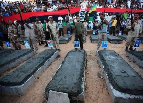 Κατακόμβη νεκρών η Λιβύη