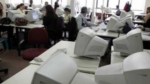 Λογιστήριο περιπτέρου διαθέτουν οι οικονομικές υπηρεσίες