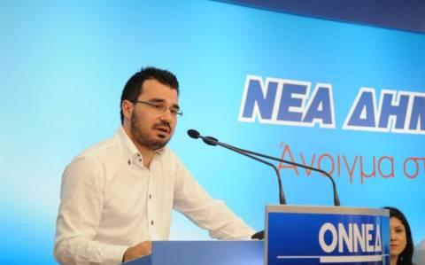 ΟΝΝΕΔ: Νέες δράσεις ενάντια στο Νόμο-πλαίσιο