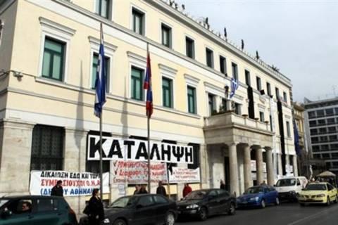 Κατάληψη στο αμαξοστάσιο του Δ. Αθηναίων