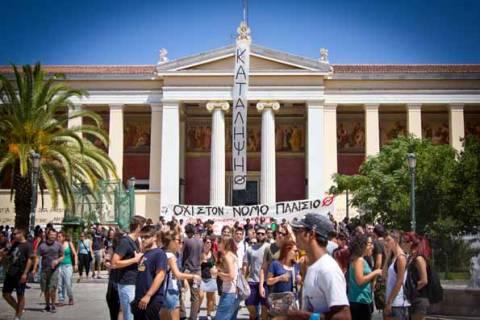 Με συλλαλητήρια απαντούν οι μαθητές