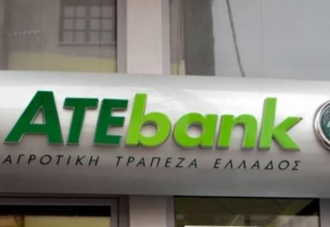 ΑΤΕbank: Aπορρόφηση θυγατρικών