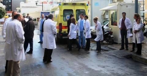 «Σκοτώνουν» το Εθνικό Σύστημα Υγείας για χάρη Ισραηλινών και Αμερικανών!