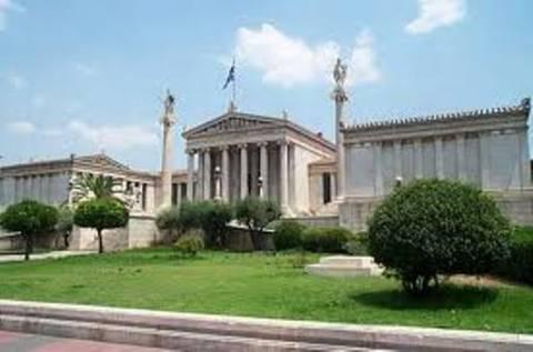 Με δυσκολία η λειτουργία του Πανεπιστήμιου Αθηνών