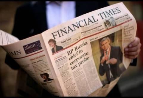 FT: «Η Αθήνα αγωνίζεται να αποφύγει κρίση ρευστότητας»