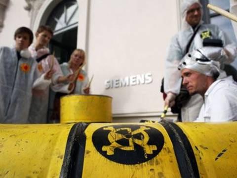 Η Siemens σταματά τις δραστηριότητες στην πυρηνική ενέργεια