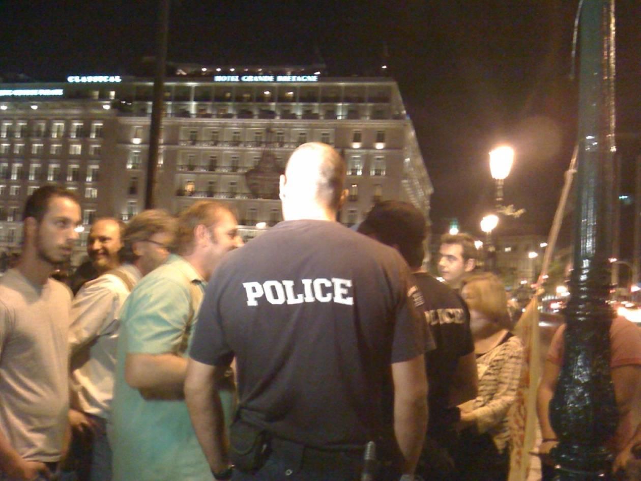 Η αστυνομία τους ζήτησε να κατεβάσουν το πανό
