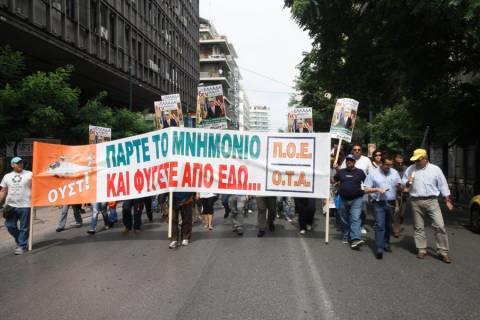 Διαμαρτυρία εργαζομένων στους Δήμους