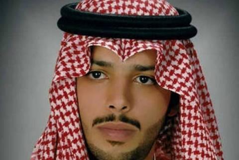 Το κείμενο του Σαουδάραβα!