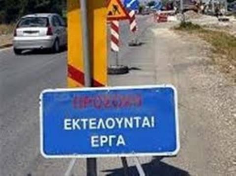 Κυκλοφοριακές ρυθμίσεις στο Ηράκλειο Κρήτης