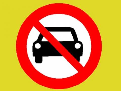 «Πανευρωπαϊκή ημέρα χωρίς αυτοκίνητο»