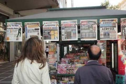 Τα νέα μέτρα-σοκ της κυβέρνησης στις εφημερίδες