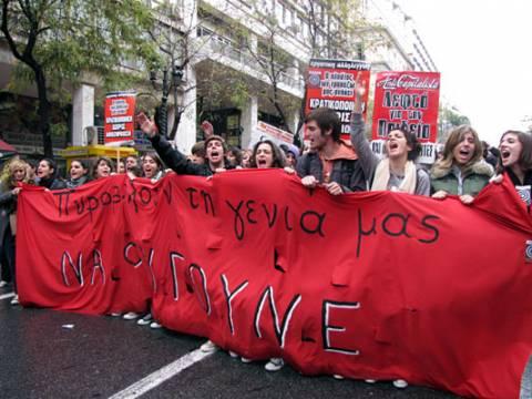 Ολοκληρώθηκε ειρηνικά το πανεκπαιδευτικό συλλαλητήριο