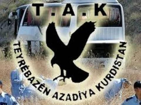 Κουρδική οργάνωση πίσω από την επίθεση στην Άγκυρα