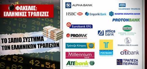 Επιβεβαιώνεται και πάλι το newsbomb.gr