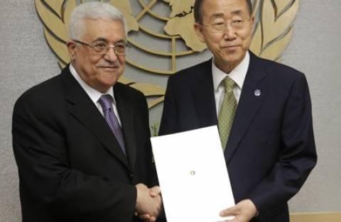 Στον ΓΓ του ΟΗΕ υπεβλήθη το αίτημα των Παλαιστίνιων
