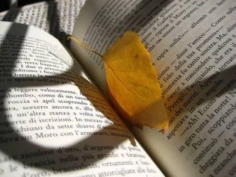 Με τα φτερά της ποίησης για την αλλαγή του κόσμου
