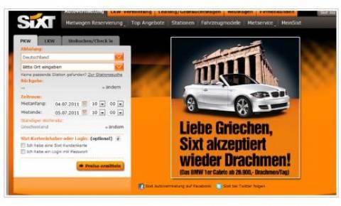 Συνεχίζει να προκαλεί γερμανική εταιρία που διαφήμιζε σε...δραχμές