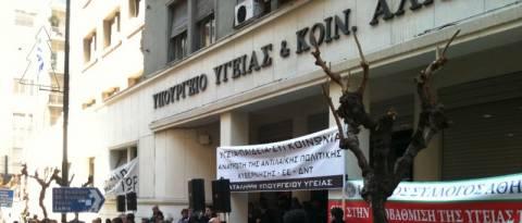 Διαμαρτυρία για την περικοπή προγραμμάτων του ΚΕΘΕΑ