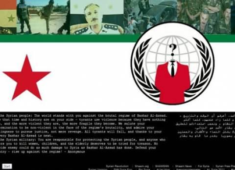 Χάρτης με τους νεκρούς της Συρίας από τους Anonymous