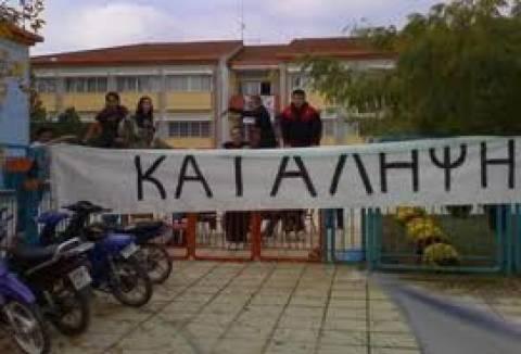 Αυξάνονται τα υπό κατάληψη σχολεία στην Πάτρα