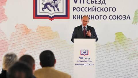 Πούτιν: «Όχι» στην υπερβολική χρήση ξένων λέξεων