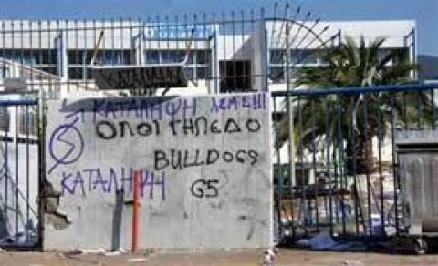 Εισαγγελική παρέμβαση για τα σχολεία της Λαμίας