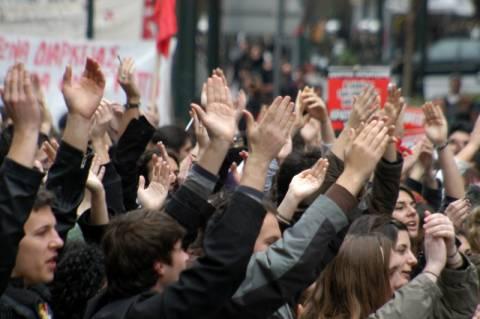 Συνεχίζουν τις κινητοποιήσεις μαθητές και φοιτητές