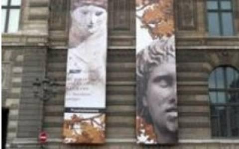 Ψηφιακή «έκθεση» για τον Μέγα Αλέξανδρο