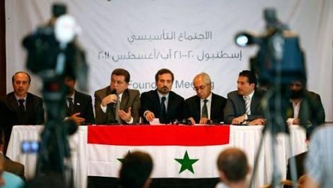 Συγκροτήθηκε το Εθνικό Συμβούλιο της συριακής αντιπολίτευσης