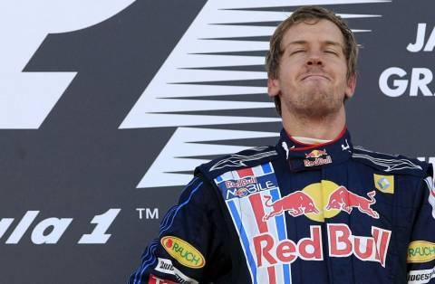 Θα αποφύγει τα ιαπωνικά προϊόντα η Red Bull