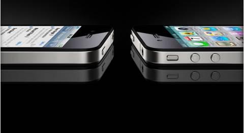 iPhone 4S: Τι διαφορετικό θα έχει σε σχέση με το παλιό
