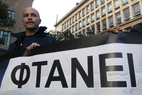 Συγκέντρωση διαμαρτυρίας από τα Σώματα Ασφαλείας
