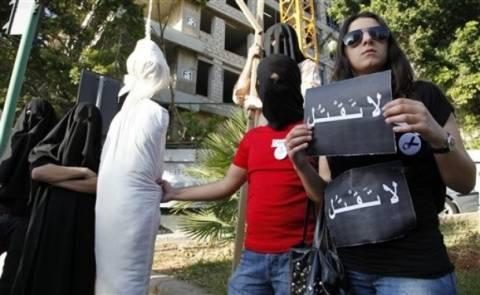 Καταδίκη σε θάνατο δι' αποκεφαλισμού για 29 Ιορδανούς