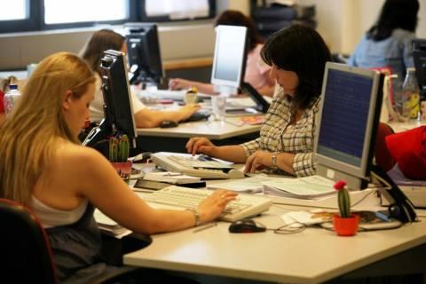 Το νέο μισθολόγιο για τους Δημοσίους υπαλλήλους