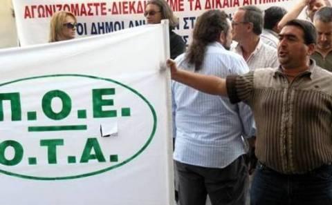 Συνεχίζει τις κινητοποιήσεις της η ΠΟΕ-ΟΤΑ