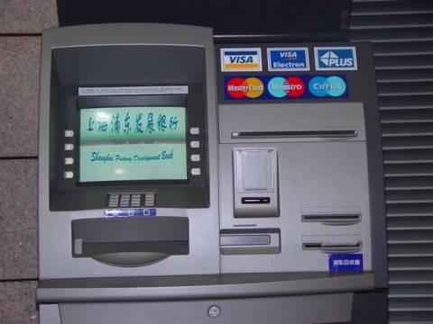 Μπαράζ εκρήξεων σε ΑΤΜ τραπεζών