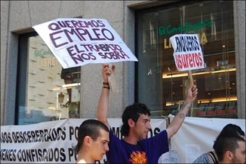 Σε αριθμό –ρεκόρ οι εξώσεις στην Ισπανία