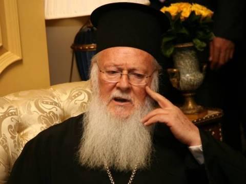Αποδοκίμασαν τον Οικουμενικό Πατριάρχη