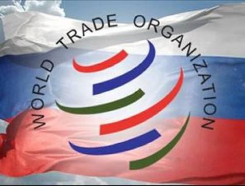 Δεν μπήκε στον ΠΟΕ η Ρωσία