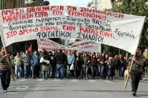 Κλειστό το κέντρο από πανεκπαιδευτικό συλλαλητήριο