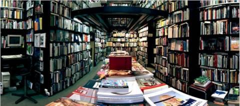 Στόχος ληστών βιβλιοπωλείο