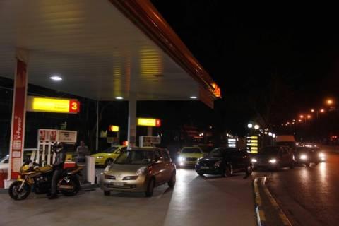 Ανάληψη από πρατήριο βενζίνης