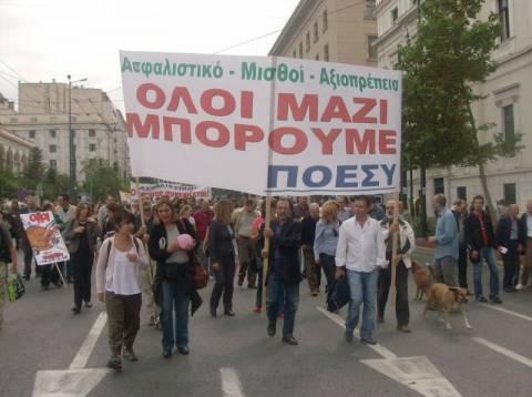 Απεργία στα ΜΜΕ στις 18 Οκτωβρίου