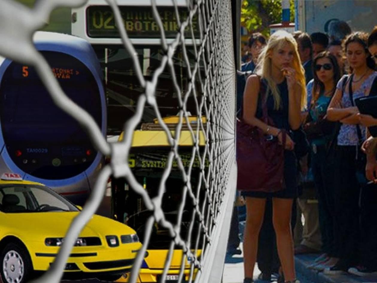 Παραλύουν οι συγκοινωνίες – Χειρόφρενο και τα ταξί
