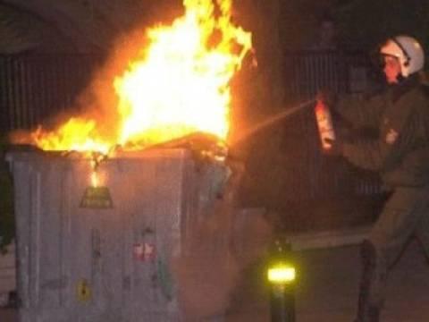 Φωτιές σε κάδους απορριμάτων