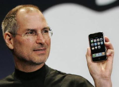 Ημέρα του Steve Jobs η 16η Οκτωβρίου