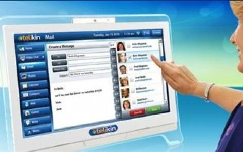 Ηλεκτρονικός υπολογιστής για ηλικιωμένους