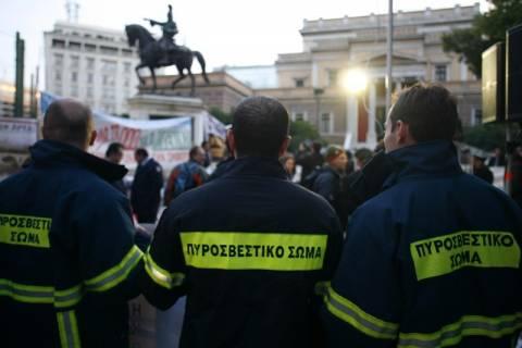 Συγκέντρωση διαμαρτυρίας Σωμάτων Ασφαλείας