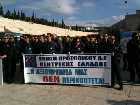 Συγκέντρωση διαμαρτυρίας των Σωμάτων Ασφαλείας